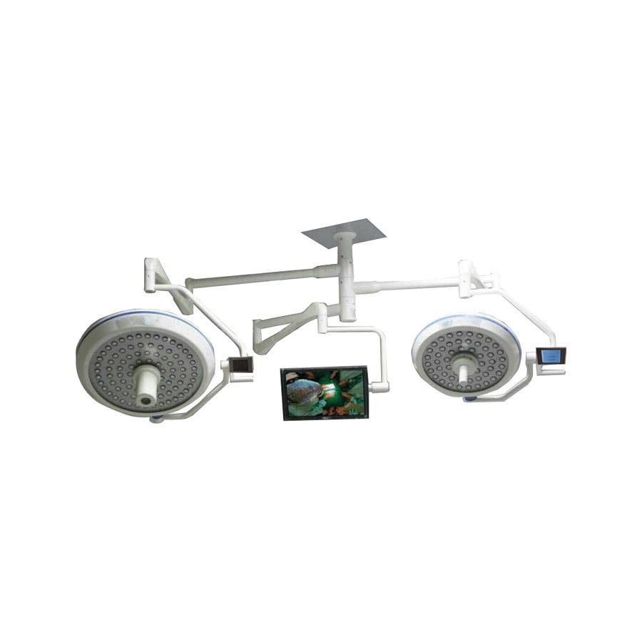 SeaMed LED-7050 Kameralı Ameliyat Lambası