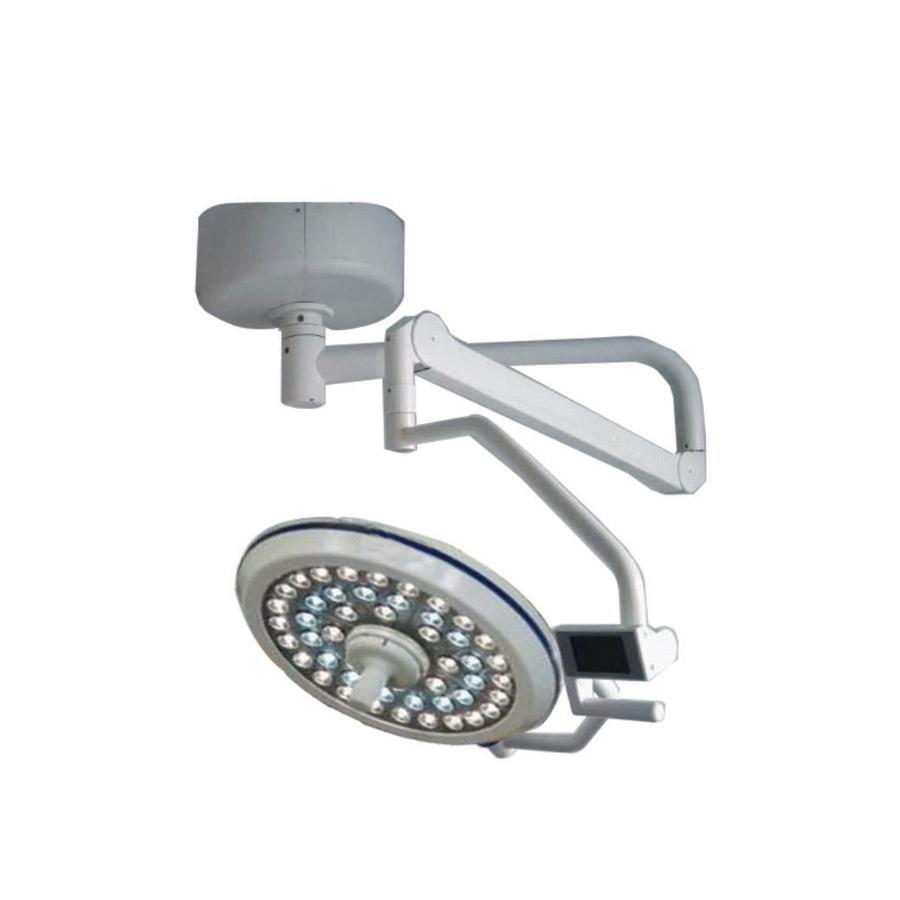 Seamed LED-500 Ameliyat Lambası