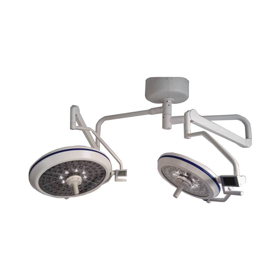 SeaMed LED-7050 Ameliyat Lambası